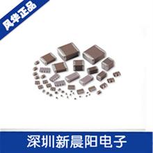 新晨阳图贴片电容040218pf贴片电容图片