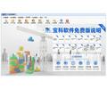诚荐专业的施工技术资料管理软件韶关如何选择施工技术资料管理软件