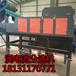 有色金屬自動分離機北澤楊渦電流分選機
