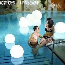 海粒子图led灯节能灯led灯图片