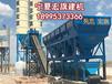 宁夏搅拌机,大型搅拌机生产厂家质量好,宏旗建筑机械