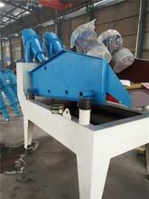南阳市细砂回收机创铭环保全自动细砂回收机图片