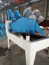 南陽市細砂回收機創銘環保全自動細砂回收機圖片