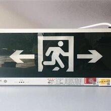 疏散指示标志灯示意图德昌疏散指示标志灯敏华电工图片