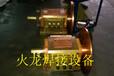 滾焊機制造廠家滾焊機頭配件滾焊機銀瓦