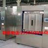 防尘服洗衣机厂商-龙海洗染机械厂