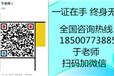 黑龍江雞西物業項目經理人證物業管理師施工員安全員質量員考證報名