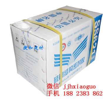广州白云SS621结构玻璃胶信誉保证_白云玻璃胶
