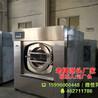 布草水洗机厂商-龙海洗染机械厂