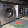 洗台布必威电竞在线品牌-龙海洗染机械厂
