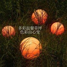 球形灯海粒子景观灯球形灯罩图片