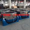 金属脱水机品牌-龙海洗染机械厂