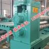 鋼卷縱剪線生產線鋼卷縱剪線眾浩機械在線咨詢