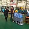 洗地机潍坊天洁机械图全自动智能洗地机
