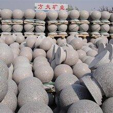 石材挡车球五莲县石材挡车球厂家石材挡车球型号图片