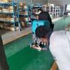 电瓶手推式洗地机洗地机潍坊天洁机械