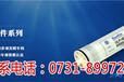 苦咸水反滲透膜_高脫鹽/高通量納濾膜廠家