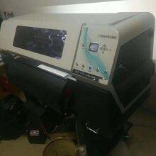 诚和广州UV数码打样白墨彩盒包装打样机爱普生大幅面打印机图片