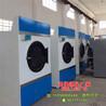 羊毛烘干机-龙海洗染机械厂
