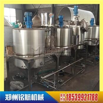 成套食用油精炼机屯昌县精炼机铭航机械在线咨询