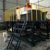 銘航機械圖小型鋼削粉碎機桂林市撕碎機