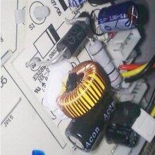 力邦新材料图笔记本导热硅胶导热硅胶图片