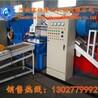 江苏铜米机生产厂家_富恒重工机械_小型铜米机生产厂家