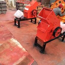 煤炭錘式破碎機,錘式破碎機,鞏義宏新源圖片
