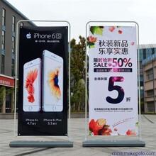 秦皇島易拉寶制作漢高印刷廣告公司易拉寶制作圖片