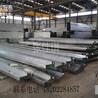 供应北京镀锌c型钢镀锌檩条z型钢光伏支架生产厂家