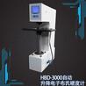 好用的HB-3000D自动升降布氏硬度计莱州知金测试仪器供应,贵州布氏硬度计