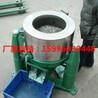 立式不锈钢脱水机报价-龙海洗染机械厂
