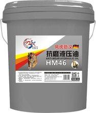 大量供应好用的HM46液压油_多种高效进口添加剂调配而成图片