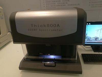 专业供应X荧光镀层测厚仪膜厚测量仪价格