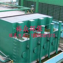 在哪可以买到广西一体化净水设备-南宁污水处理设备