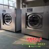福利院专用洗衣必威电竞在线-龙海洗染机械厂