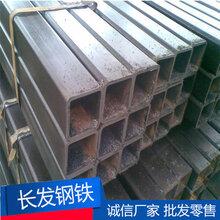 重庆镀锌方管250100热镀锌方管现货销售