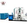蘇州恒大蘇州制氮機HDFD999-100食品制氮機