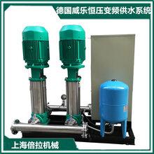 廠家包郵德國威樂水泵MVI5207-3/16/E/3-380-50-2無負壓變頻恒壓供水系統