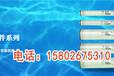 反滲透膜_RO反滲透膜供應商沁森高科