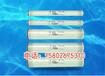 RO反滲透膜_超低壓反滲透膜供應商