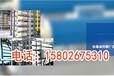 納濾膜采購價格_8040反滲透膜報價表沁森高科