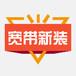 东陵光纤宽带_沈阳智易讯网络电子出售性价比高的联通宽带