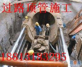 北京怀柔区路面下横向穿管打孔李工