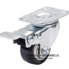 江西自動化設備腳輪檢測儀器腳輪東莞匯一品牌腳輪加盟