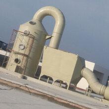活性炭吸附塔厂家-净隆环保活性炭吸附塔哪里好图片