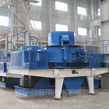 SPK新型制砂机制砂机热销产品冲击式制砂机郑州锦翔生产厂家