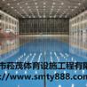 实惠的环氧自流平地板品牌推荐-优质的环氧自流平地板
