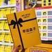 新潮的?#20197;?#30418;子福袋机就在广州市金澳辰动漫科技_中国福袋机代理商