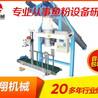 鱼粉加工设备-鱼粉加工设备促销-蒸煮机-凡翔机械